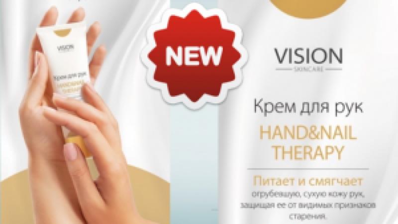 New Крем для Рук SkinCare Vision - Элмантас Поцевичус