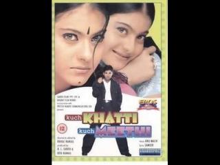 Двойняшки / Kuch Khatti Kuch Meethi (2001) 1 часть