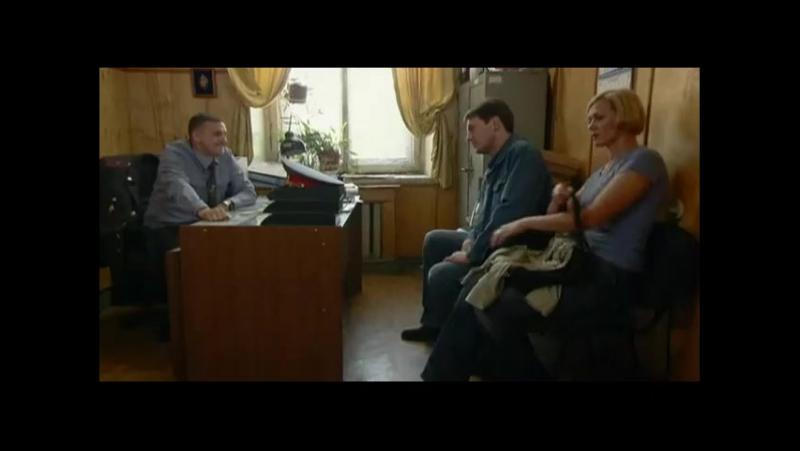Защита свидетелей - 4 серия (2011)