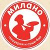 Милано | Оренбург доставка пиццы, суши, роллов