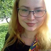 Αлина Μартынова