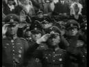 Rammstein - Ich Wil Триумф воли с переводом