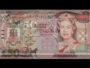 Английская Королева Елизавета II Фотоальбом из денежных купюр