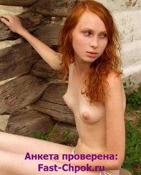 Новороссийск кому минет