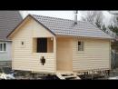 Баня 4.0х6.0м с крыльцом 2.0х1.5м. Цена 269.000 руб. Дома, Бани, Бытовки в СПб