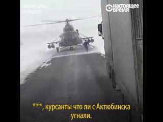 В какой стороне Актюбинск?