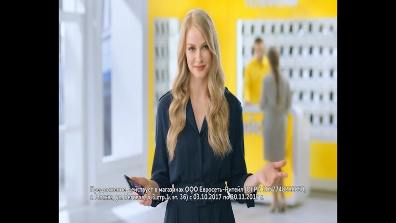 Светлана Ходченкова в рекламе специально для Евросети