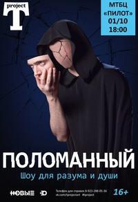 Владилен Татарский