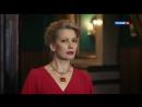 Деревенщина _ Серия 2 из 2 (2014) (1)
