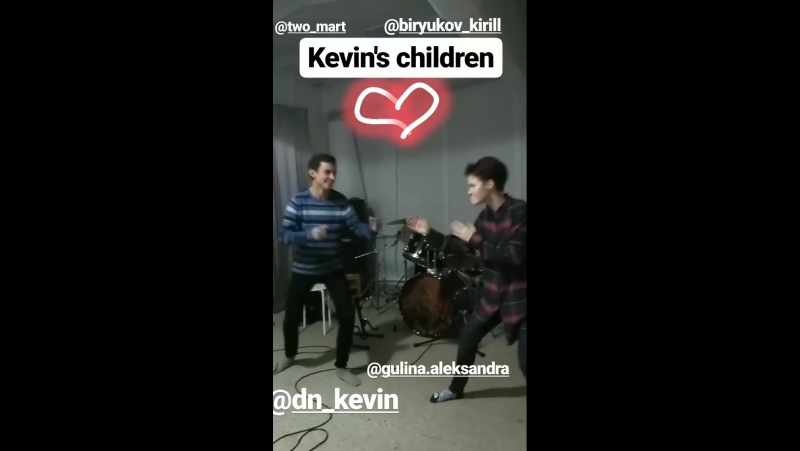 Kevin's children