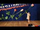 """""""Принцесса лебедь"""" . концерт ко Дню России. 2017 г"""