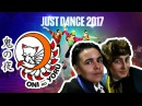 Oni no Yoru Just Dance Percival Graves and Newt Scamander