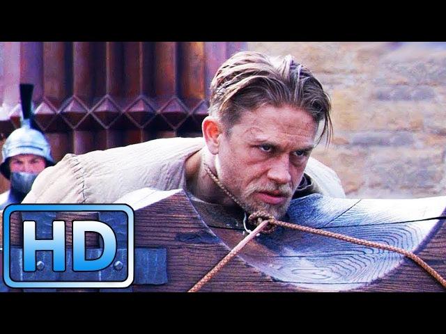Побег Артура Меч короля Артура (2017)