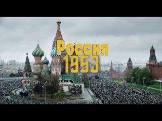 Смерть Сталина - Русский Трейлер (2017)