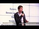 Константин Ломашук CEO Satoshi Fund Инвестирование в блокчейн активы
