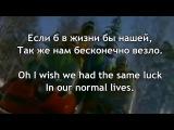 ''Каскадёры''. ''Stuntmen'' a very cool Soviet pop song by Земляне(The Earthlings) + LYRICS (1982)