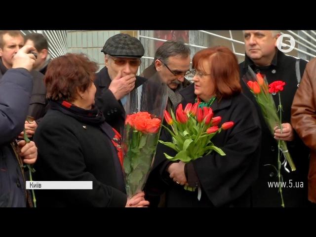 Відкриття меморіального знаку на честь Володимира Івасюка.03.03.2017