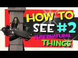 How to see supernatural things #2 [Overwatch | Fun] (X-files)