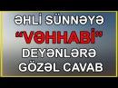 Əhli Sünnəyə 'Vəhhabi' deyənlərə cavab Veysəl Orucov