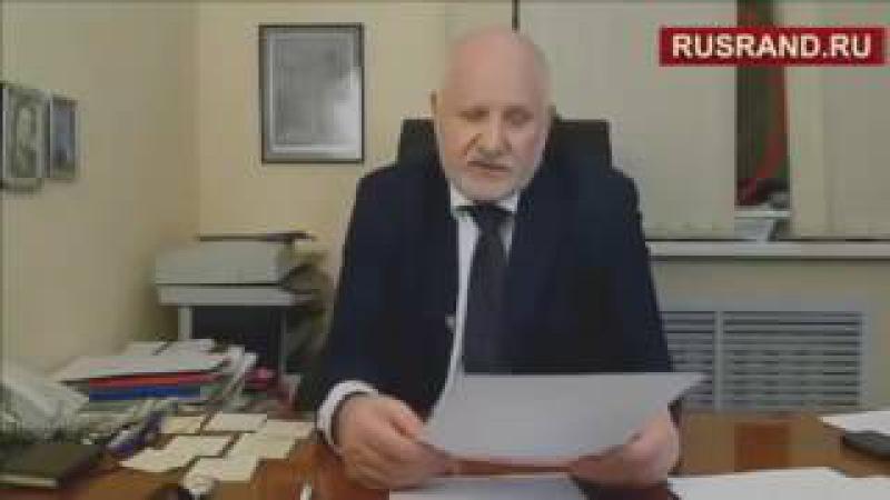 Если об этом узнают ВСЕ, Путину придётся бежать из страны !