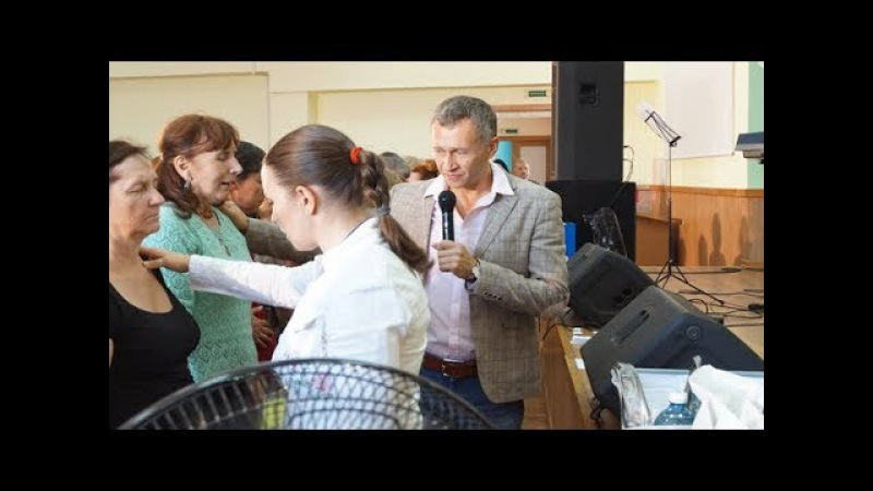 Дмитрий Лео /iMBF/09.09.2017 /Конференция «Эффективное изгнание демонов» 2_я часть