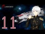 Прохождение Sunrider Mask of Arcadius - часть 11У красных есть план!
