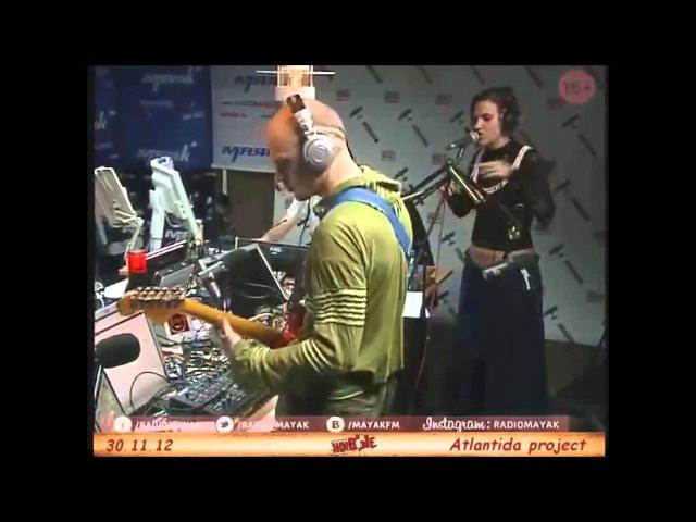 Atlantida project - повстанцы (Live)