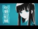 Sousei no Onmyouji GTA Edition AMV, Две Звезды Онмёджи, GTA IV Main Theme