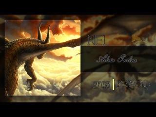 Alicia Online - Крокодил Гена