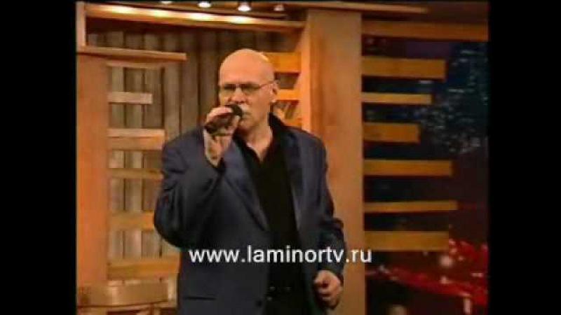Геннадий Норд - Рассвет