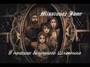 Невероятное приключение в мир Alice Madness Returns Part 02