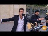 Ногу Свело! - Судак (премьера песни). Первый канал, 23.06.2017