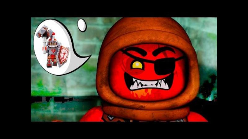 Лего Нексо Найтс Мэйси 16 Часть.Бой с Укратителем.Мультик и Игра Nexo Knights.LEGO