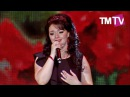 Эльмира Сулейманова Балан ачы шул балам Премия телеканала TMTV 2 04 2016