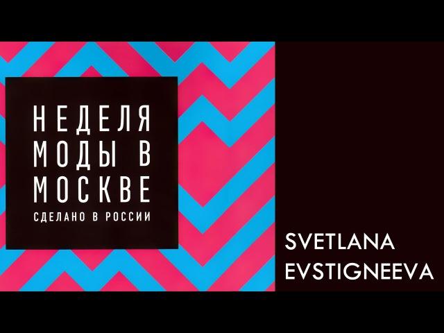 HD Moscow Fashion Week F W 14 15 EVSTIGNEEVA