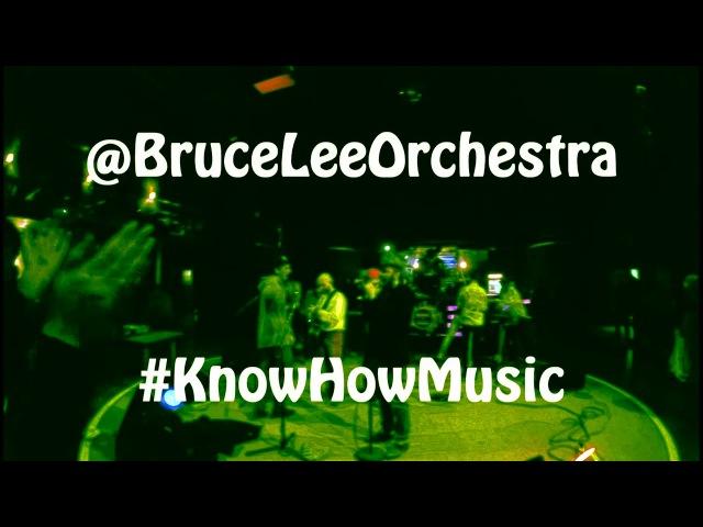 Bruce Lee Orchestra - НК Провокатор