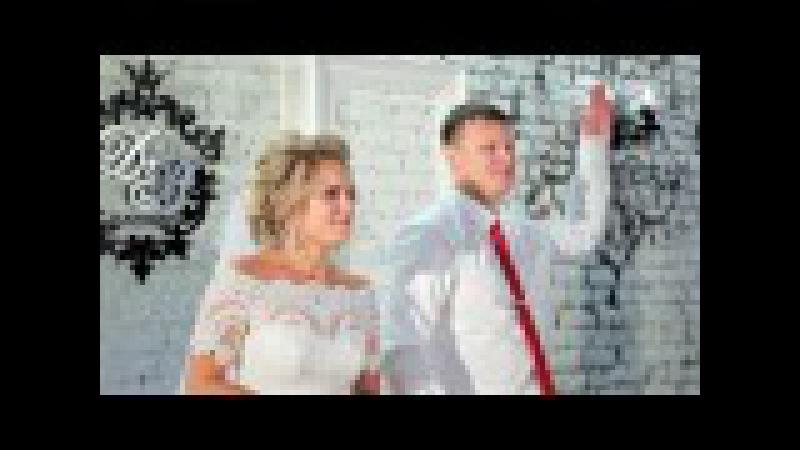 Видео поздравления на свадьбу сестры от сестры