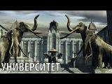 Прохождение Syberia на стриме. #3 - Баррокштадтский университет