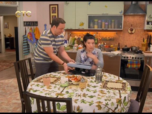 Воронины 19 сезон 15 серия