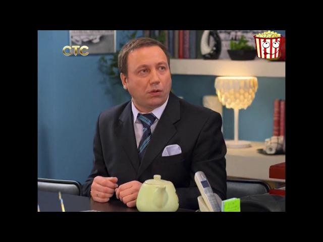 Воронины 19 сезон 19 серия