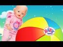 Куклы БЕБИ БОН видео сборник для детей Как мама делает покупки для Baby Born