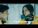 Физрук 3 сезон 15 серия 55 серия