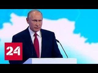 Путин поздравил россиян с днем знаний и начал открытый урок