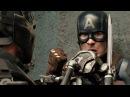 Кроссбоунс против Капитана Америка Попался звёздно полосатый Первый мститель