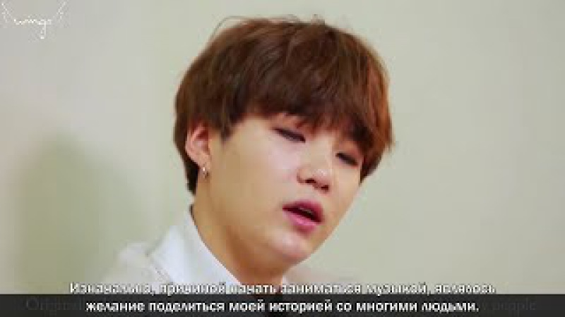 [Rus Sub] [Рус Саб] STOKES FRIENDS: SPOTLIGHT 방탄소년단 슈가 프로모 영상|| BTS SUGA Ver