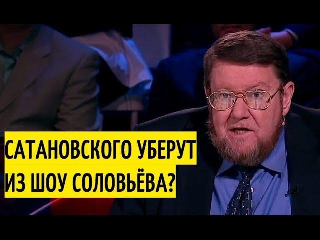 ВНЕЗАПНО! Критикуя США, Сатановский ВРЕЗАЛ по России! Наше начальство ворье, а страна - руины!