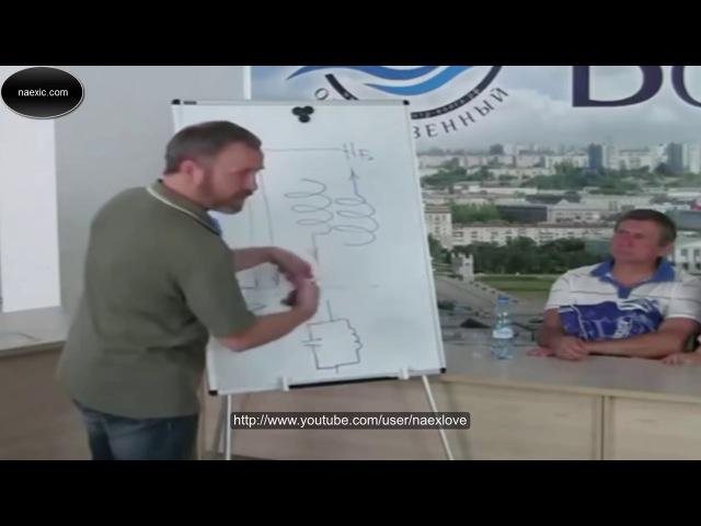 Сергей Данилов Устройство человека и как жить дальше Полная лекция