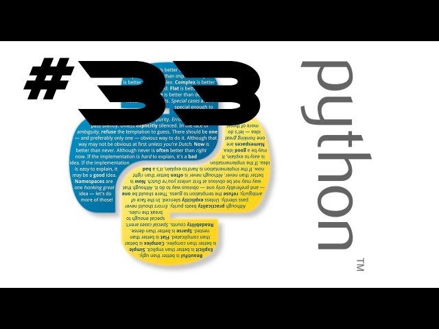 Язык Python   33 Математические операции   Михаил Тарасов