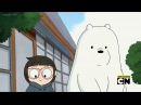 We Bare Bears - Chloe Ice Bear Duet In Your Heart (HD)