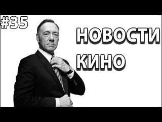 Каминг-аут Кевина Спейси, сериал по Властелину Колец, Смертельное оружие 5